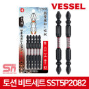 베셀 비트날 사키스보 토션 비트세트 SST5P2082 82mm