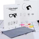 클린프로젝트 김서림방지 안경닦이 국내생산/클리너