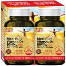 미국 메디썬 비타민D 5000IU 2통/12개월분 D3 영양제