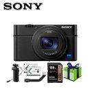 DSC-RX100M7G 4K지원128G외5종 브이로그킷 카메라