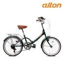 알톤 레온 미니벨로 접이식자전거 산책용 입문용 여성용자전거 바구니자전거_미조립