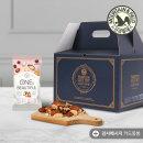브라질너트 하루견과 100봉 선물세트 원데이뷰티풀