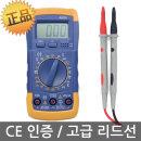 A830L 디지털 멀티 테스터기 전기 랜 테스타기 미터