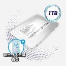 Micron 1300 SSD 1TB / 디어스엠 정품
