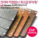 친환경 무전자파 항균 전기장판 빈티지그레이 150x183