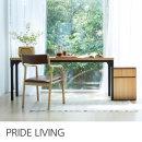 프라이드리빙  멀티 다용도 책상 테이블 1800X450 서랍통포함/사이드테이블/입식테이블