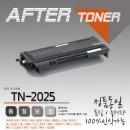 브라더 HL-2070 프린터호환 재생토너/TN2025