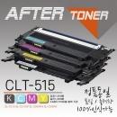삼성 SL-C565FW 프린터호환 재생토너 CLT-K515S 검정