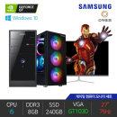 삼성 게이밍 조립 컴퓨터 데스크탑 모니터 세트 윈10