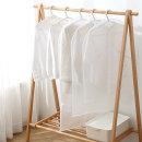 인블룸 1+1세트 반투명 방수 옷커버 60x80 5p