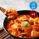 국내산암퇘지 김치찌개 (냉동) 1.1kg 8개