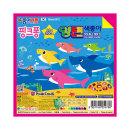 종이나라 핑크퐁 아기상어 양면색종이 20색 200매