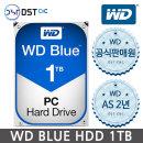 공식판매원 WD BLUE 1TB HDD 하드디스크 WD10EZEX