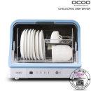 40L용량 UV램프 식기 살균 건조기 열풍건조 OCS-DS360