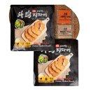 (도우찌) 대만 오리지널 지파이X 2봉지 (무료배송)