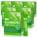 포스트바이오틱스 프롤린 모유 유산균x6박스