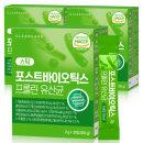 포스트바이오틱스 프롤린 모유 유산균x3박스