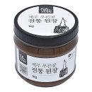 제주 푸른콩 전통 된장 1kg
