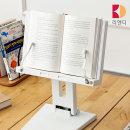 독서대 리딩 북스탠드 각도 높이조절 책받침대 중형