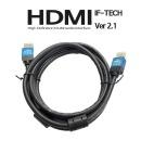 아이에프테크 Ultra 울트라 HDMI V2.1 케이블 (1.8m)