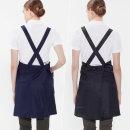 X형 엉덩이덮개 앞치마 1 식당앞치마 주방유니폼 Apron