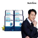 피로개선 홍경천 밀크씨슬 4박스(4개월) 건강기능식품