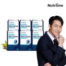 피로개선 홍경천 밀크씨슬 6박스(6개월) 건강기능식품