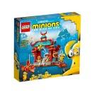 레고 미니언즈 75550 미니언즈 쿵푸 배틀 레고공식