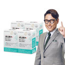 알티지 세노메가 루테인 비타민D 4박스/혈행눈뼈
