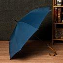 패션 클래식 자동 장우산 큰우산 골프 튼튼한 장우산