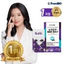 눈건강엔 빌베리 플러스+ 30캡슐x2박스/1개월