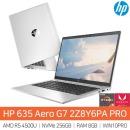 Probook 635 Aero G7 2Z8Y6PA PRO_256G_8G_윈10PRO_HH