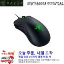 데스에더 에센셜 (Deathadder Essential) / 정품박스 / 병행수입