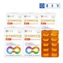 종근당 활력 비타민B 플러스 60정 5박스 10개월분
