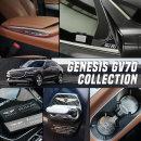 제네시스 GV70 튜닝 랩핑 몰딩 용품 도어커버 트렁크