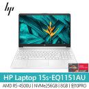 DW/HP 15s-eq1151AU WIN10 SSD256G/램8GB/15.6