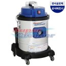 경서글로텍 업소용청소기 SC-20W