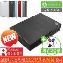 외장하드 5TB 블랙 One Touch HDD 데이터복구+암호기능