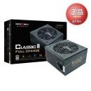 :마이크로닉스 Classic II 600W 80PLUS 파워서플라이 .