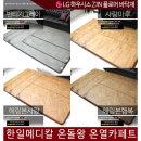 NK한일 전기장판 무자계 전기매트 빈티지그레이 1인용