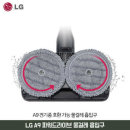 LG 코드제로 A9 무선청소기 물걸레 흡입구 VNZ-PM02N