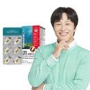미세조류 식물성 알티지 오메가3 30캡슐 1박스/1개월