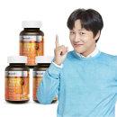 내츄럴플러스 비타민B50 앤 C 90정 2병 (총6개월)