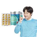 미세조류 식물성 그린 오메가3 비타민D 90캡슐 1박스