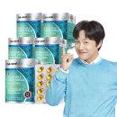 미세조류 식물성 그린 오메가3 비타민D 90캡슐 5박스