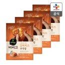 비비고  (CJ제일제당)  구운 주먹밥 김치치즈볶음밥 4봉