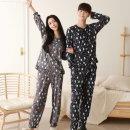 서울양말  소프트 커플 파자마 피치기모 잠옷바지 홈웨어 마약잠옷