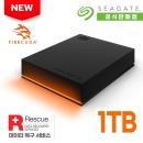 FireCuda Gaming 외장하드 1TB + 데이터복구+3년 보증