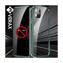 아트박스  /베락스 P496-1 아이폰11 프로 맥스 안티블루 메탈 폰케이스