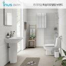 이누스바스  마론 스톤 + 비앙코 스톤 묶음 욕실 시공 패키지(공용+공용)
